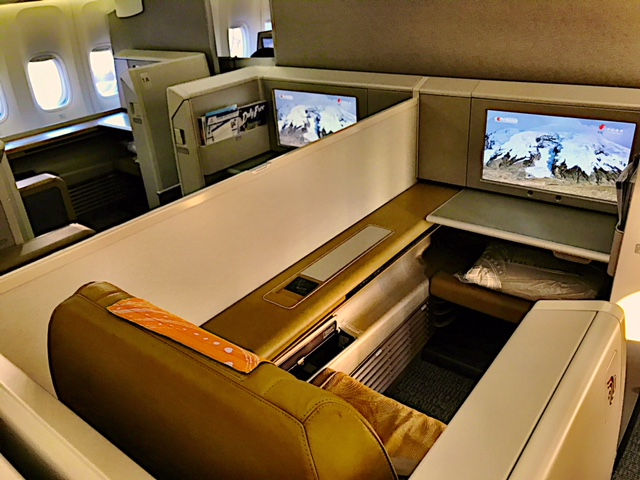 Air China S First Class Seats