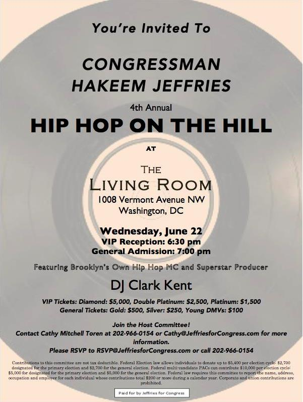 Hakeem 39 s hill hip hop for Living room 1008 vermont ave nw